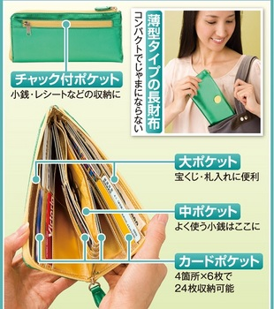 9seisaihu_05.jpg